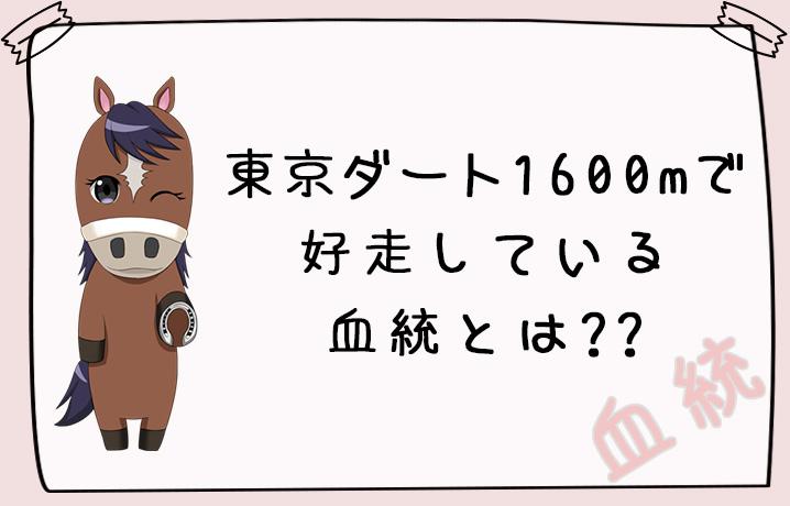 【特別コラム】松田大作のこれまで…